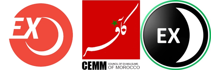 7 Ex Muslim org logos